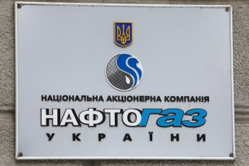 Naftogaz files $5.2 bln lawsuit against Russia over assets in Crimea