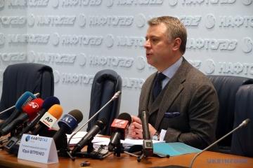 Naftogaz: Russland verzichtet auf Gasgespräche mit Ukraine und EU