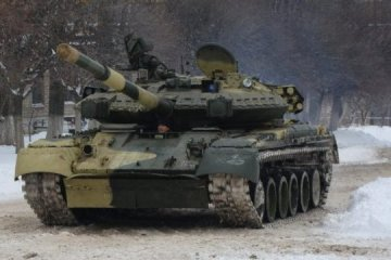 New batch of T-84 tanks to be transferred to Ukrainian army