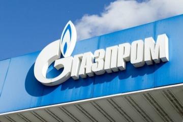 Gazprom stoppt Gastransit nach Ungarn durch Ukraine