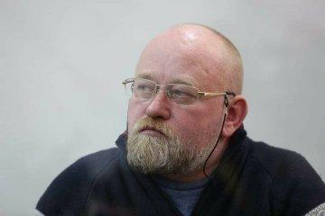 Le SBU a terminé l'enquête préliminaire dans l'affaire Savtchenko et Ruban