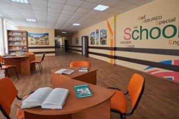 顿巴斯将翻新一所学校