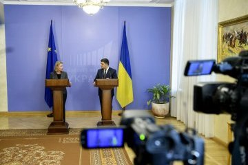 Anti-Corruption Court in Ukraine should be completely independent - EU High Representative