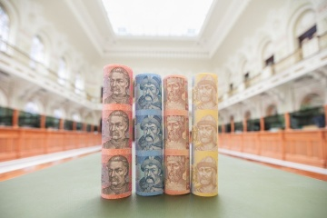 La BNU a de nouveau augmenté le taux de change de la hryvnia