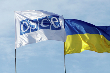 Ukraine calls on OSCE to expand sanctions over issuance of Russian passports in Donbas