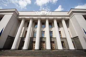 Committee recommends VR to rename Kirovohrad and Dnipropetrovsk regions