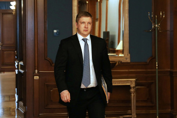CEO de Naftogaz: Rusia podría comenzar una nueva 'guerra de gas' contra Ucrania en enero de 2020