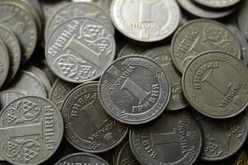 BNU : le taux de change officiel de la hryvnia en hausse