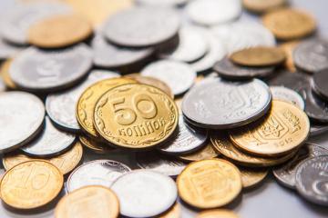 Narodowy Bank Ukrainy wzmocnił kurs wymiany hrywny do 25.13