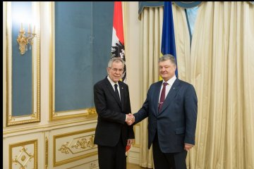 Ukraine, Austria sign agreement on cooperation in fields of education, science and culture