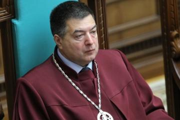 Le président de la Cour constitutionnelle de l'Ukraine ne s'est pas présenté à l'interrogatoire au Bureau du procureur