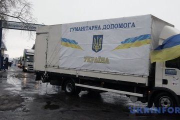 Riga sends another humanitarian aid to Kyiv