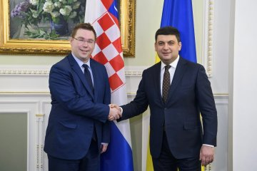 Groysman: Ukraine and Croatia enhance cooperation in social sector