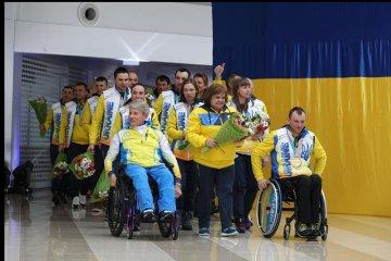 Les athlètes ukrainiens de retour des Jeux Paralympiques (photos)