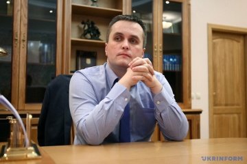 Anti-corruption prosecutor's office opens criminal case against Poroshenko