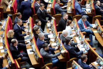 Parlament verlängert Moratorium zu Bodenhandel um ein weiteres Jahr