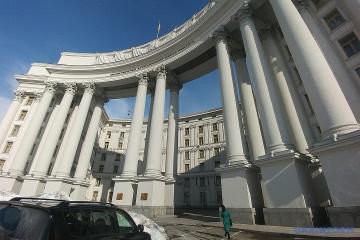 ウクライナはベラルーシ中央選管による公式選挙結果の発表後に対応を決める=外相