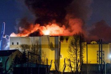 MAE: No hay ucranianos entre las víctimas tras el incendio en Kemerovo