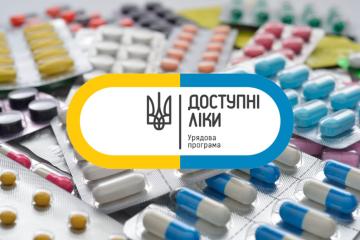 До програми «Доступні ліки» додадуть препарати для пацієнтів із розладами психіки