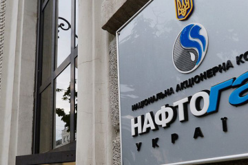 Naftogaz paid UAH 14.7 bln to state budget in January-February 2019