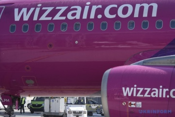 Wizz Air verschiebt Start der Flüge Kyjiw – Leipzig um einen Monat