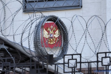 对刻赤大桥的制裁:英国将6家俄联邦公司加入制裁名单