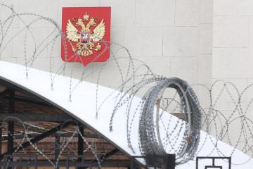 Entra en vigor la prohibición de importar otros productos de Rusia