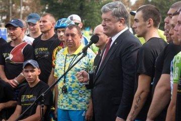Porochenko: L'expérience des athlètes paralympiques est cruciale pour les vétérans de l'ATO