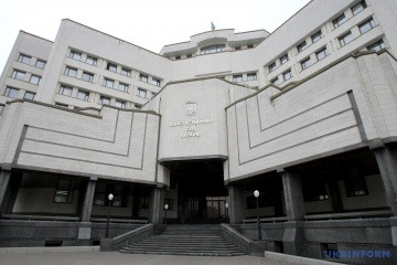 Bill reducing number of Ukrainian MPs to 300 declared constitutional - source