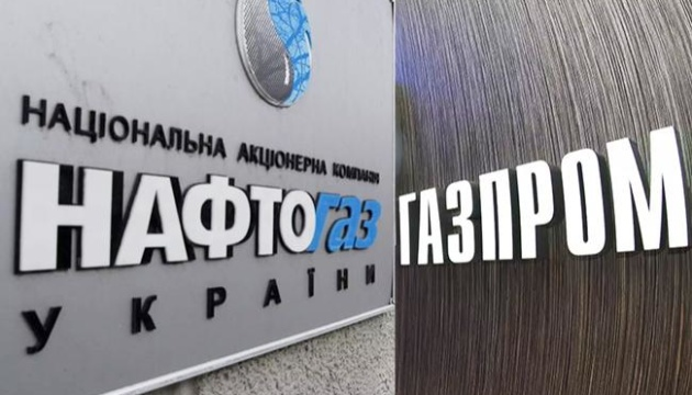 Ukraine starts $2.6 bln debt recovery from Gazprom in European countries