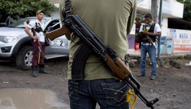 Стрілянина на кордоні Венесуели і Колумбії: загинули сім осіб