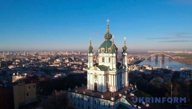Kyiv est devenue la ville phare d'un projet de voyage populaire
