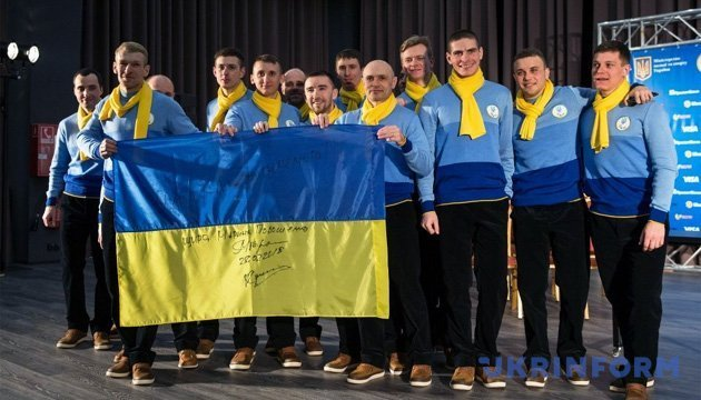 Ukraine holds send-off ceremony for national athletes for Winter Paralympics