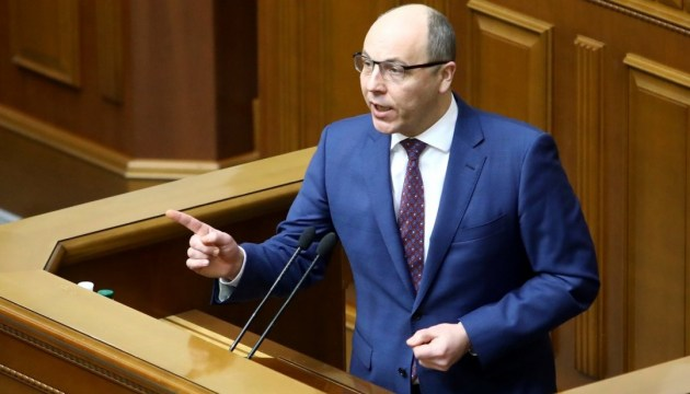 Parubiy calls on Moldova, Georgia to develop joint security strategy