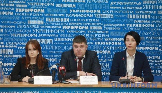 Украинцы обустроят 2500 дополнительных мест в детсадах за средства Германии