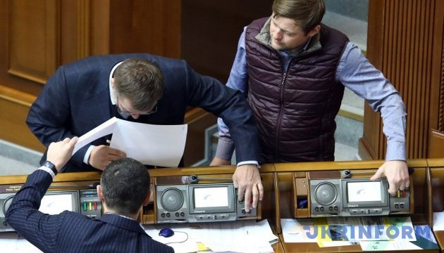 Parliament adopts bill on Anti-Corruption Court at first reading