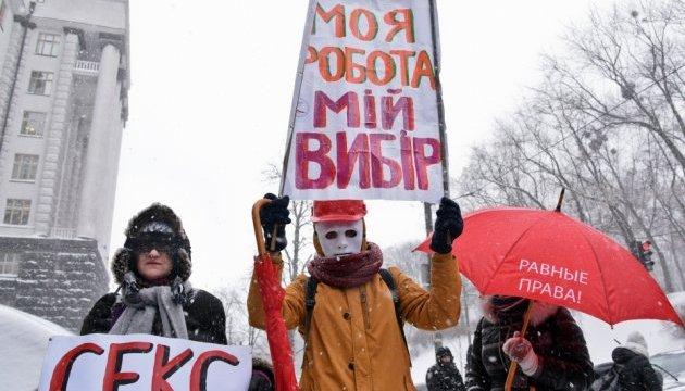Секс-послуги — теж робота: у центрі Києва мітингували за легалізацію проституції