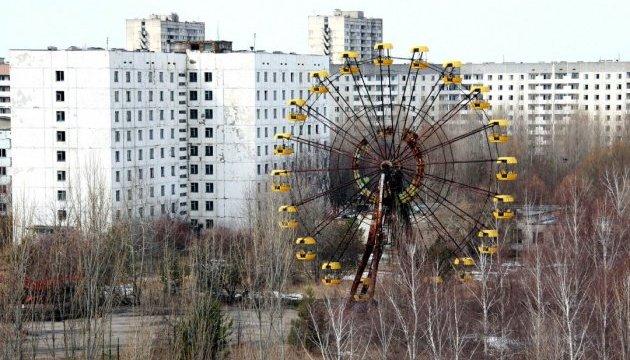 Британці назвали українське місто-привид одним із найзагадковіших у світі