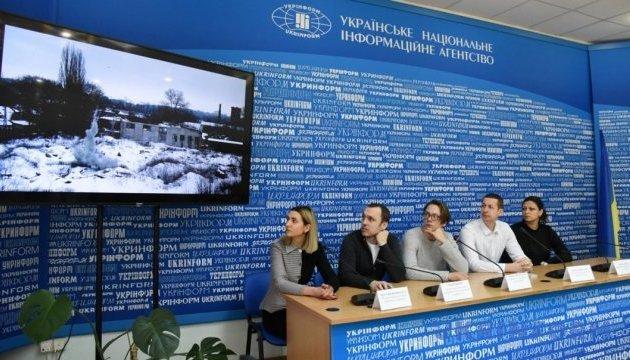 Українська кінопанорама. Репертуар березня