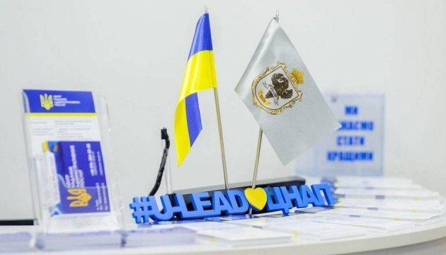 Эксперты U-LEAD проводят региональные информсессии по созданию ЦПАУ