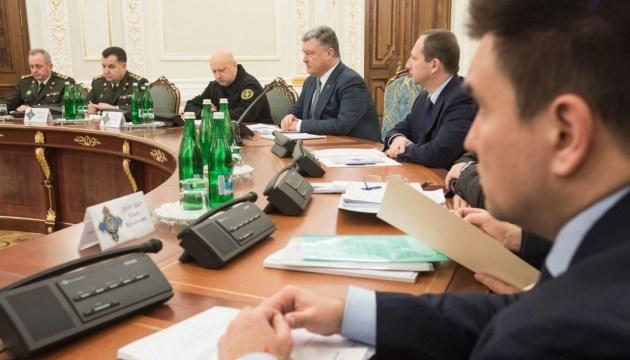 СНБО в закрытом режиме рассмотрит меры по безопасности в Азовском море