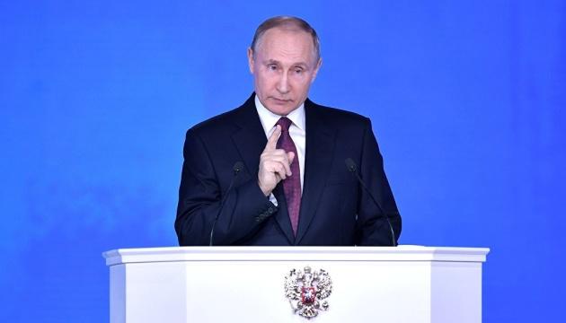 Путін підписав закон про фізосіб -