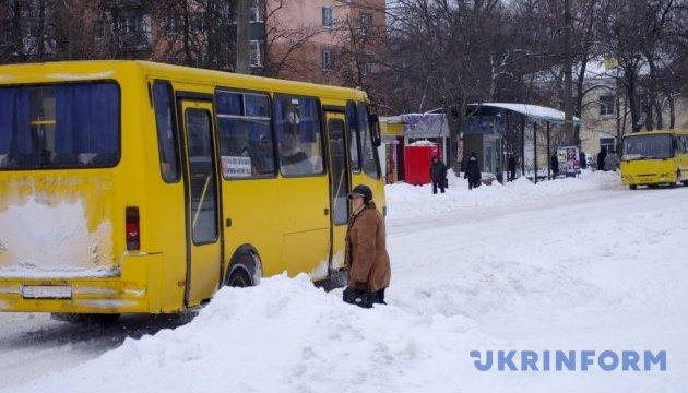 Синоптики прогнозують на суботу сильні снігопади
