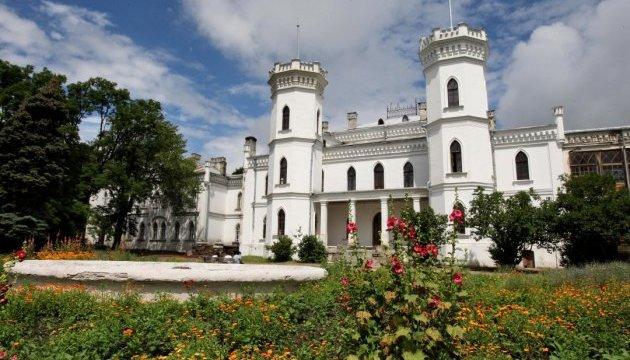 У туристов есть шанс увидеть отреконструированную жемчужину Харьковщины