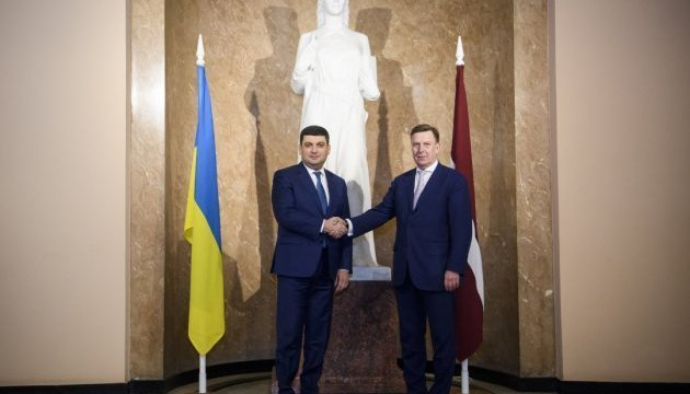 Ukraine, Latvia to develop investment and innovation cooperation