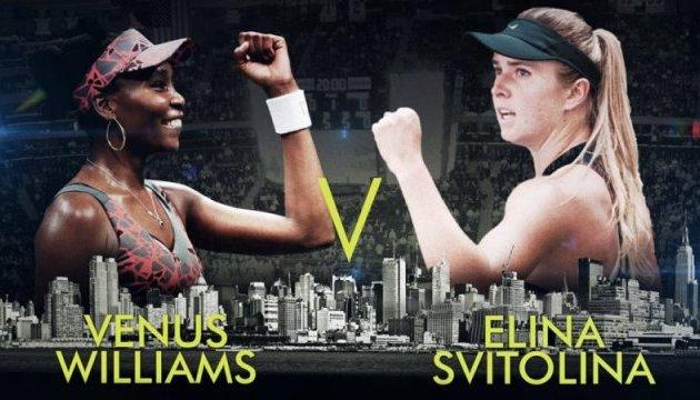 Свитолина сыграет с Винус Уильямс на старте турнира Tie Break Tens