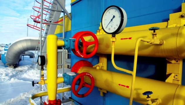 Ukraine increased gas transit to EU by 30% - Ukrtransgaz