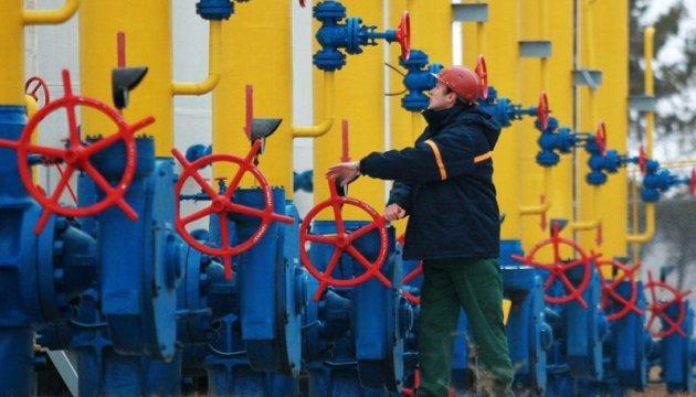 Україна вже 900 днів не купує російський газ