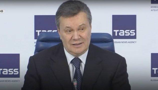 Янукович пожаловался, что его не допускают до украинского суда