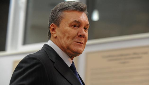 Януковича вызывают в суд - сказать последнее слово